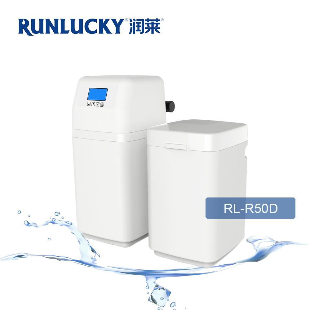 RL-R50D