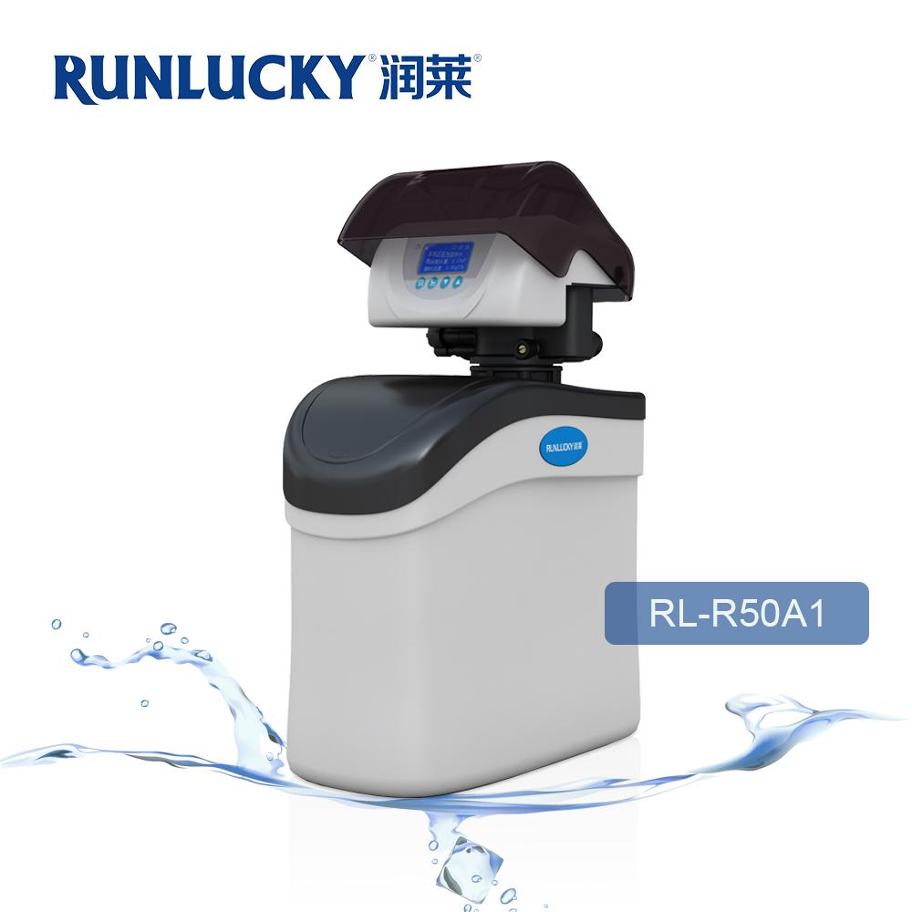 RL-R50A1
