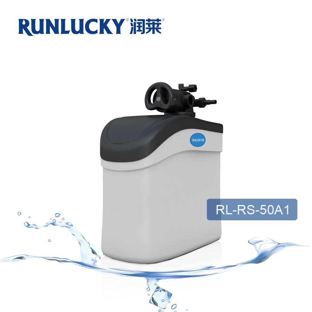 RL-RS-50A1